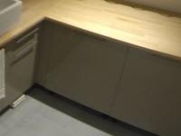 avis sur brico d pot cuisine dune. Black Bedroom Furniture Sets. Home Design Ideas